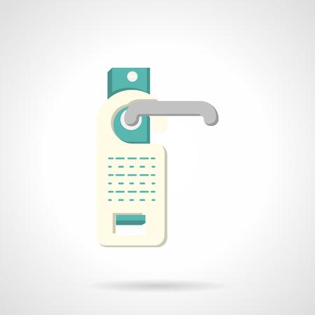 소요: Door label hanging on door knob