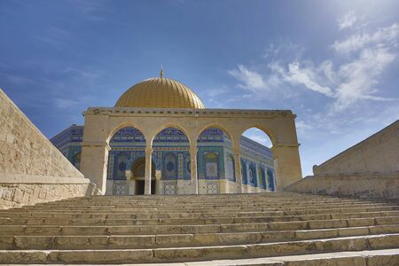 The Temple Mount Dome of the Rock Jerusalem, Israel
