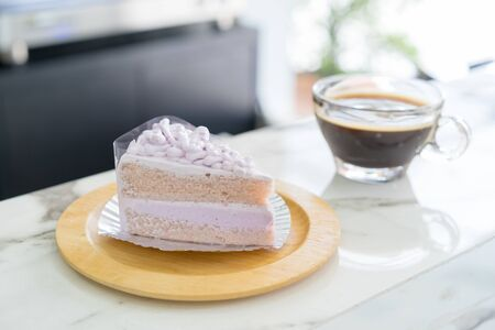 Taro cake on plate