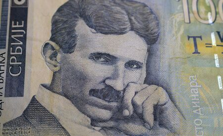 Banknote of 100 Serbian dinars with the portrait of Nikola Tesla Stock Photo
