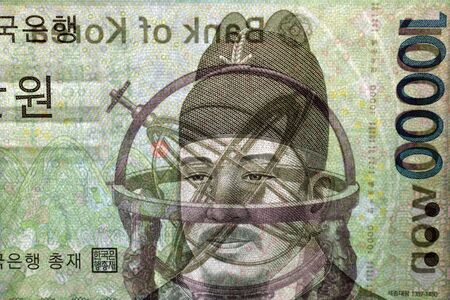 Close up of a South Korean banknote in transparency