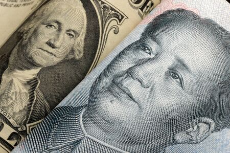 US banknote with Chinese currency