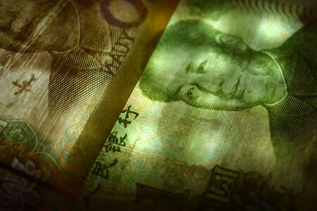Closeup of Chinese currency in transparency