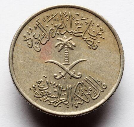 Close up on saudi riyal
