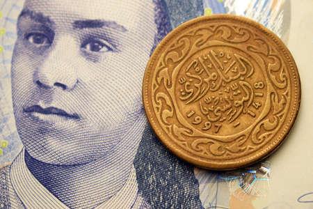 Close up on tunisian currency Standard-Bild