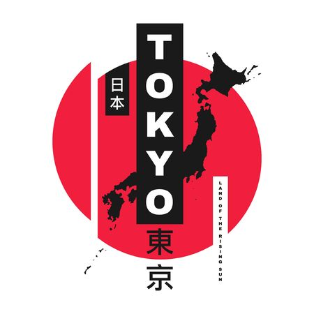 Tokyo t-shirt design. T shirt design with Tokyo typography for tee print, poster and clothing. Japanese inscriptions - Tokyo and Japan. Vector Ilustración de vector