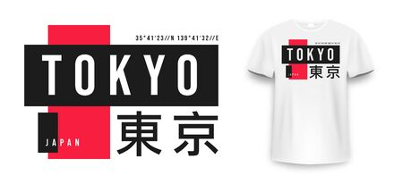 Tokyo t-shirt design. T-shirt design with Tokyo typography for tee print, poster and clothing. Japanese inscriptions - Tokyo and Japan. Vector