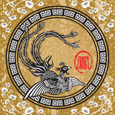 Traditional Chinese Phoenix, vector illustration file and texture background(Layers file)