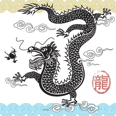 dragones: Drag�n tradicional chino, archivo de la ilustraci�n del vector con capas