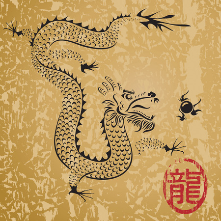 hanedan: Ancient Chinese Dragon and texture background, vector illustration file with layers Çizim