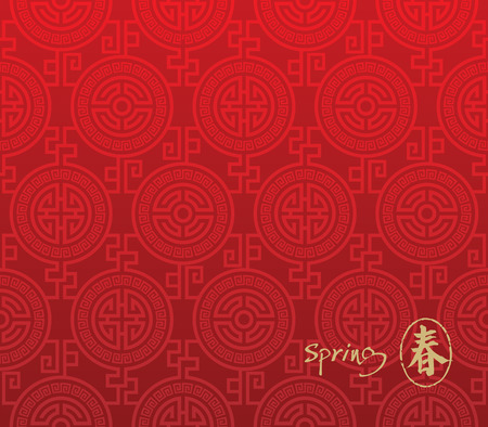 Seamless vector of Classical Chinese Pattern.
