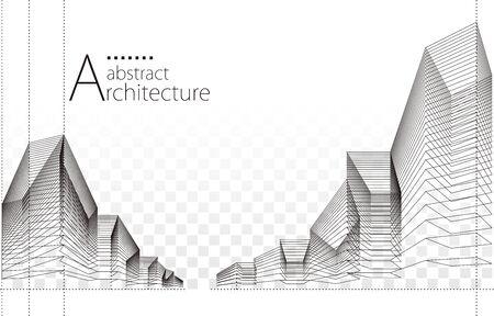 3D illustration architecture building construction perspective design, abstract urban background. Illusztráció