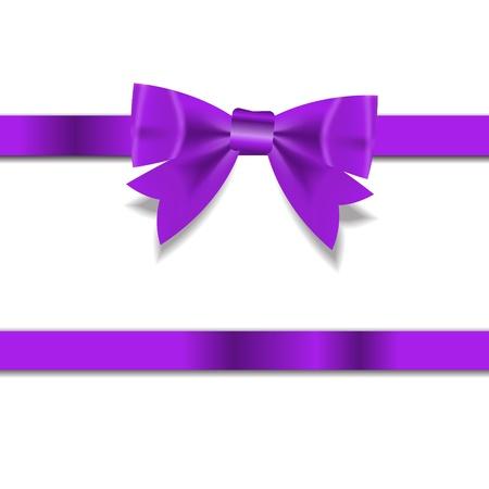 Beautyful Gift Ribbon   Vector illustration