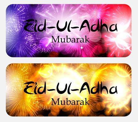 """sacrificio: Ilustración del vector de la tarjeta de felicitación Diseño hermoso 'Eid Adha """"(Fiesta del Sacrificio) EPS10"""