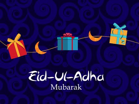 """sacrificio: Ilustraci�n del vector de la tarjeta de felicitaci�n Dise�o hermoso 'Eid Adha """"(Fiesta del Sacrificio) EPS10"""