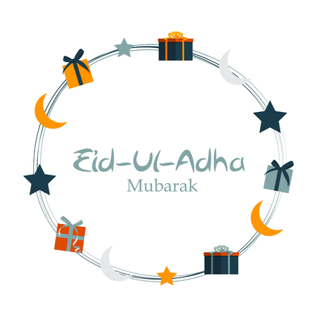 Vector Illustration of Beautiful Greeting Card Design  Eid Adha (Festival of Sacrifice) EPS10