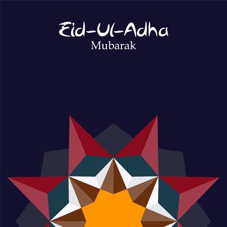 Vector Illustration of Beautiful Greeting Card Design  Eid Adha (Festival of Sacrifice) EPS10