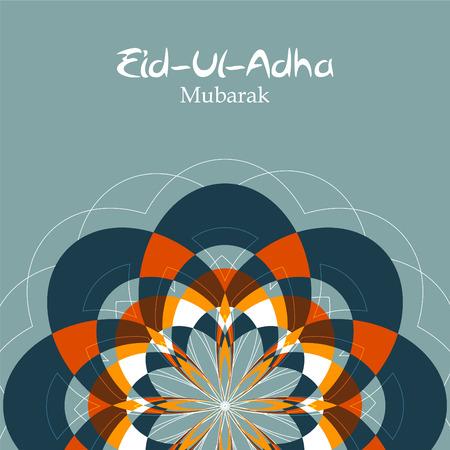 Vector illustratie van mooie Wenskaart Design 'Eid Adha (Offerfeest) EPS10