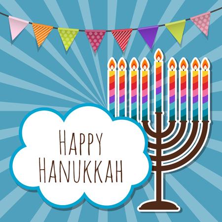 jewish holiday: Abstract Background Happy Hanukkah, Jewish Holiday.