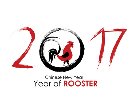 chinese script: Chinese Calendar for the 2017 Year of Rooster. Vector Illustrati