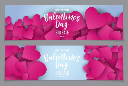 발렌타인 데이 사랑과 정서 판매 배경 디자인입니다. 벡터 일러스트 레이 션