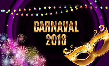 南米で人気のイベントブラジルカーニバル。パーティーマスク付き背景。