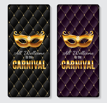 Popular event Brazil Carnival in South America during summer. Background with party mask. Masquerade concept. Vector illustration. Illustration