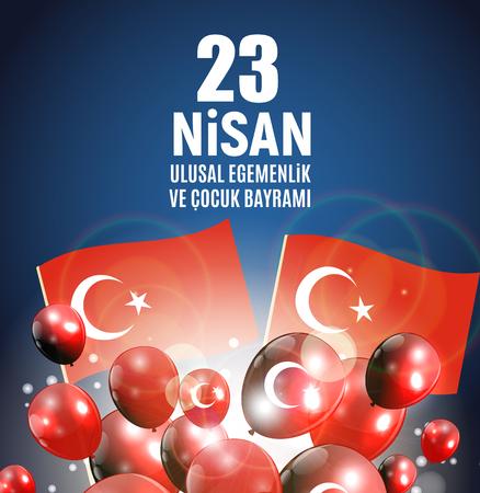 23 April Children's day (Turkish Speak: 23 Nisan Cumhuriyet Bayrami). Vector Illustration. Vectores