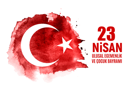 23 April Childrens day (Turkish Speak: 23 Nisan Cumhuriyet Bayrami). Vector Illustration. Illustration