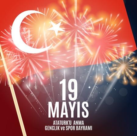 19th may commemoration of Ataturk, youth and sports day (Turkish Speak: 19 mayis Ataturk'u anma, genclik ve spor bayrami).  Turkish holiday greeting card. Vector Illustration EPS10