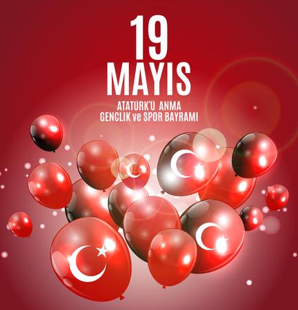 19th may commemoration of Ataturk, youth and sports day (Turkish Speak: 19 mayis Ataturku anma, genclik ve spor bayrami).  Turkish holiday greeting card. Vector Illustration Illustration