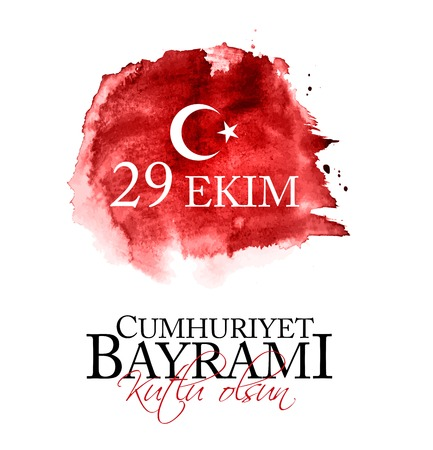29 Ekim Cumhuriyet Bayrami kutlu olsun. Translation: 29 october Republic Day Turkey and the National Day in Turkey, Happy holiday Vettoriali
