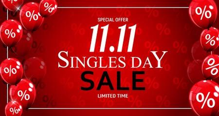 November 11 Singles Day Sale. Vector Illustration Stock Photo