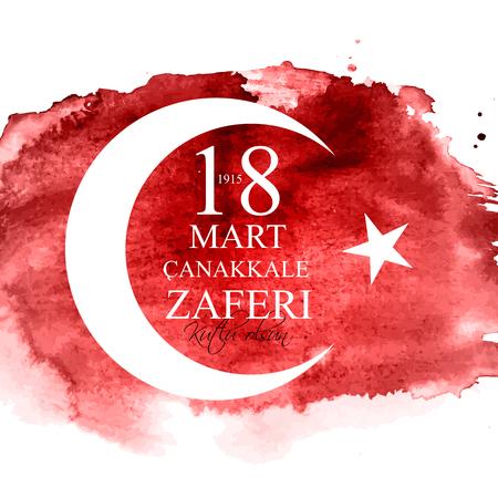 18 March, Canakkale Victory Day,Turkish: (TR: 18 mart canakkale zaferi Kutlu Olsun) Vector Illustration