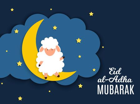 Eid al-Adha, Kurban Bayrami  muslim festival of sacrifice. Vector illustrator Иллюстрация