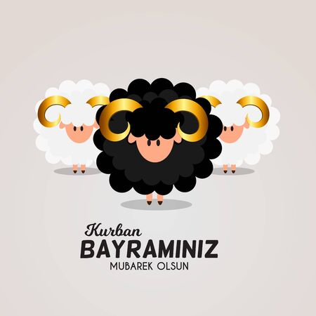Eid al-Adha, Kurban Bayrami  muslim festival of sacrifice. Vector illustrator Illusztráció