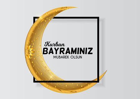 Eid al-Adha, Kurban Bayrami  muslim festival of sacrifice. Vector illustrator Ilustrace