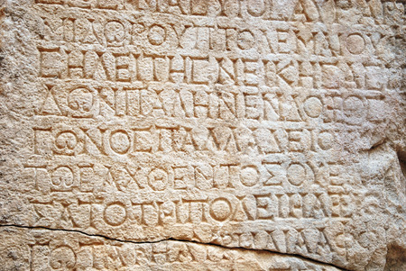Ancient Greek writing chiselled on stone