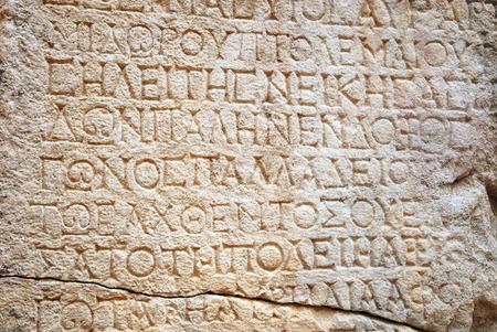 Escritura griega antigua cincelado en piedra Foto de archivo - 37904447
