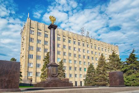 Taganrog Russia: Building of city administration City Hall in Taganrog.