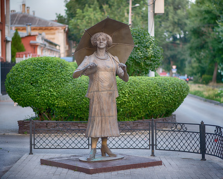 comedic: Monument to Faina Ranevskaya, one of the greatest actress. Taganrog, Russia.