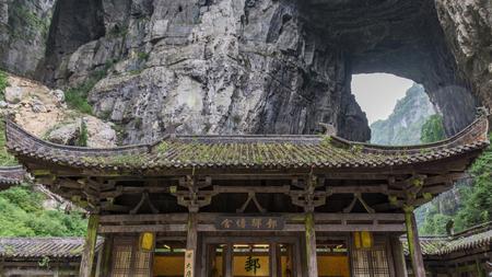 Wulong sinkhole in chongqing of China