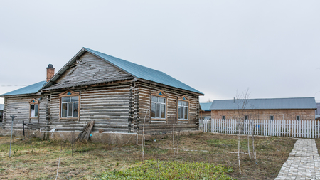 Inner Mongolia Hulun Buir Chinese en and Russian houses Editorial
