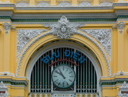 central post office in Ho Chi Minh City of Vietnam Editorial