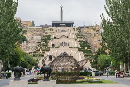 Cascade Complex, Yerevan, Armenia
