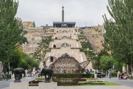 Cascade Complex in Yerevan, Armenia Editorial