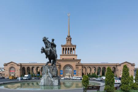 Armenia Yerevan Railway Station