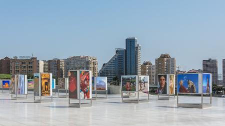 Heydar Aliyev Cultural Center Editorial