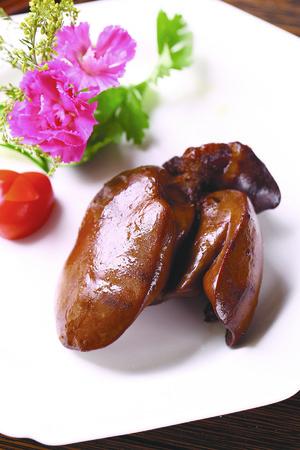 Halogen liver