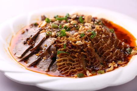 offal: Fuqi feipian Stock Photo